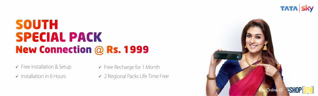 tata sky south packages